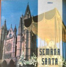 Libros: SEMANA SANTA EN LEÓN. NUEVO SIN USAR. REF: AX27. Lote 170452828