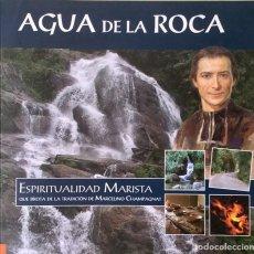 Libros: AGUA DE LA ROCA.ESPIRITUALIDAD MARISTA. NUEVO. REF: AX84. Lote 170973217