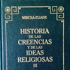Libros: HISTORIA DE LAS CREENCIAS Y DE LAS IDEAS RELIGIOSAS (3 TOMOS) NUEVOS REF: AX124. Lote 171172672