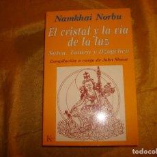 Libros: EL CRISTAL Y LA VIA DE LA LUZ. SUTRA, TANTRA Y DZOGCHEN. NAMKHAI NORBU. EDT. KAIROS, 1996. Lote 176847230