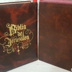 Libros: BIBLIA DE JERUSALÉN NUEVA. Lote 182127131