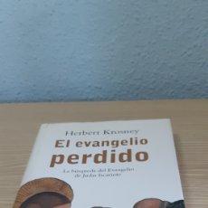 Libros: LIBRO EL EVANGELIO PERDIDO HERBERT KROSNEY. Lote 192876517