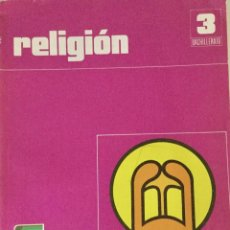 Libros: RELIGIÓN 3º BUP SANTILLANA. NUEVO. Lote 194608517