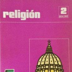 Libros: RELIGIÓN 2º BUP SANTILLANA. NUEVO. Lote 194608805