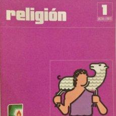 Libros: RELIGION 1º BUP. SANTILLANA. NUEVO. Lote 194609030