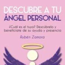 Libros: DESCUBRE TU ANGEL PERSONAL. Lote 206759697