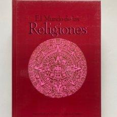 Libros: EL MUNDO DE LAS RELIGIONES. Lote 210207180