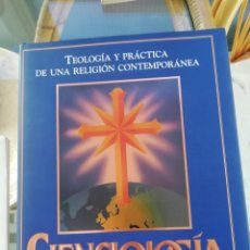 Libros: CIENCIOLÓGÍA TAPAS DURAS TEOLOGÍA Y PRÁCTICA DE UNA RELIGIÓN MODERNA. Lote 222430621