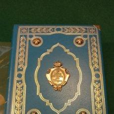 Libros: EL LIBRO DEL CULTO A LA VIRGEN. Lote 240245780