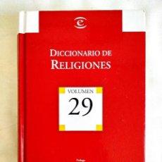 Libros: DICCIONARIO ESPASA DE RELIGIONES. Lote 242153070