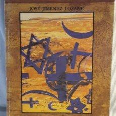 Livres: SOBRE JUDIOS MORISCOS Y CONVERSOS JOSE JIMENEZ LOZANO. Lote 259997490