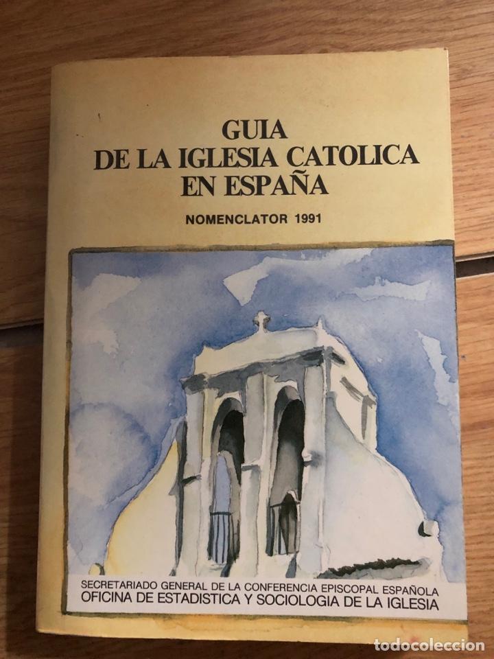 HIJA DE LA IGLESIA CATÓLICA EN ESPAÑA NOMENCLÁTOR 1991 (Libros Nuevos - Humanidades - Religión)
