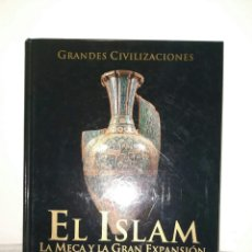 Libros: EDICIONES RUEDA, EL ISLAM, LA MECA Y LA GRAN EXPANSION. LIBRO, HISTORIA. Lote 261350625