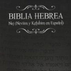Libros: BIBLIA HEBREA. Lote 262190145