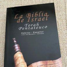 Libros: LA BIBLIA DE ISRAEL. TORAH PENTATEUCO . HEBREO-ESPAÑOL. Lote 269313878