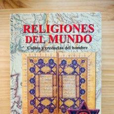 Libros: RELIGIONES DEL MUNDO CULTOS Y CREENCIAS DEL HOMBRE. Lote 292965278