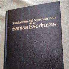 Libros: TRADUCCIÓN DEL NUEVO MUNDO DE LAS SANTAS ESCRITURAS. Lote 295409233