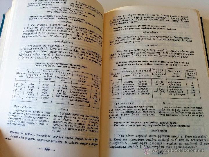 Libros: Manual de Lengua Rusa - Kopilova y Ramsina - Foto 2 - 51660033