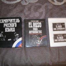 """Livres: LIBRO """"EL RUSO PARA AUTODIDACTAS"""". E. VASILENKO Y E. LAHM. ED. RUSSKI YAZIK. 1989. MOSCÚ. Lote 53643728"""