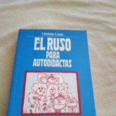 Livres: EL RUSO PARA AUTODIDACTAS. Lote 158931014