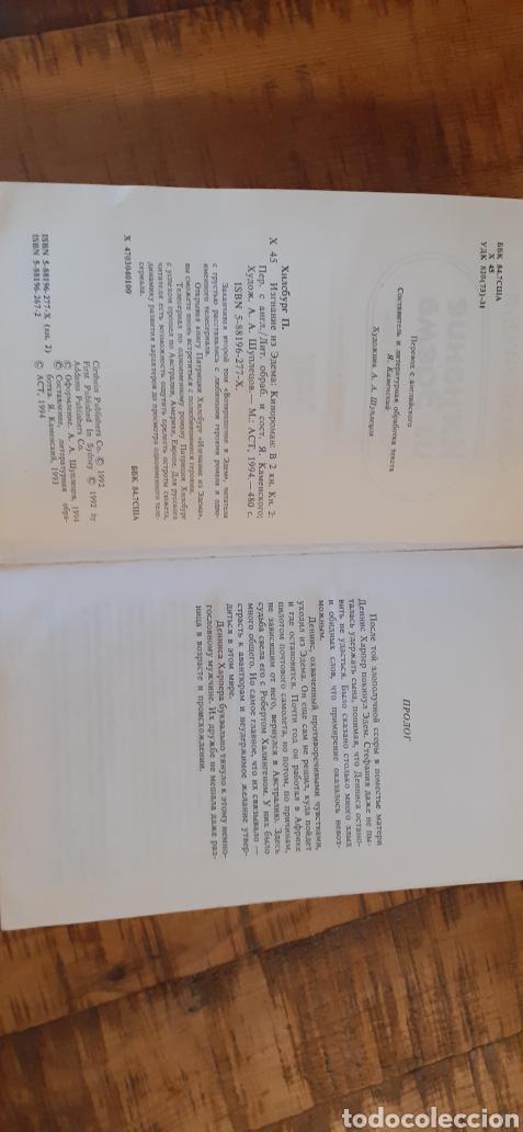 Libros: RUSO - LOTE 5 LIBROS - IDIOMA RUSO - Foto 9 - 192976250