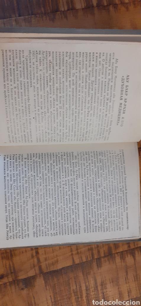 Libros: RUSO - LOTE 5 LIBROS - IDIOMA RUSO - Foto 17 - 192976250