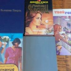 Libros: RUSO - LOTE 5 LIBROS - IDIOMA RUSO. Lote 192976250