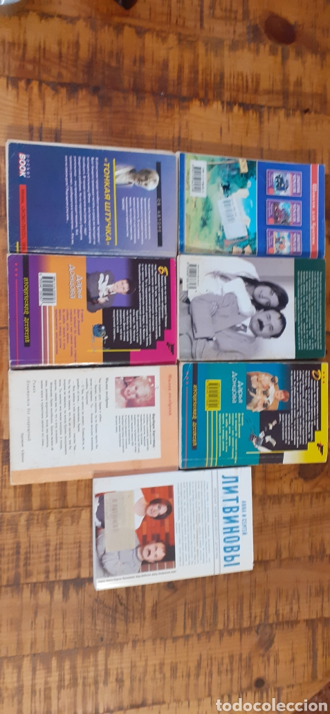 Libros: RUSO - LOTE 7 PEQUEÑOS LIBROS - IDIOMA RUSO - Foto 2 - 254104740