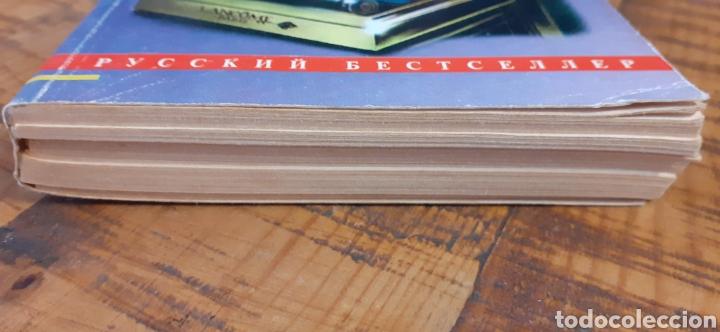 Libros: RUSO - LOTE 7 PEQUEÑOS LIBROS - IDIOMA RUSO - Foto 16 - 254104740