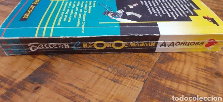 Libros: RUSO - LOTE 7 PEQUEÑOS LIBROS - IDIOMA RUSO - Foto 19 - 254104740