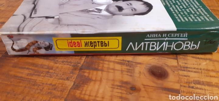 Libros: RUSO - LOTE 7 PEQUEÑOS LIBROS - IDIOMA RUSO - Foto 22 - 254104740
