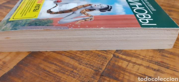 Libros: RUSO - LOTE 7 PEQUEÑOS LIBROS - IDIOMA RUSO - Foto 24 - 254104740