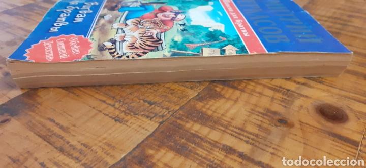 Libros: RUSO - LOTE 7 PEQUEÑOS LIBROS - IDIOMA RUSO - Foto 28 - 254104740