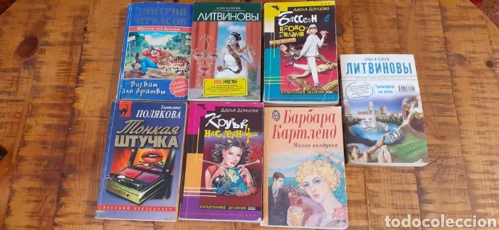 RUSO - LOTE 7 PEQUEÑOS LIBROS - IDIOMA RUSO (Libros Nuevos - Idiomas - Ruso)