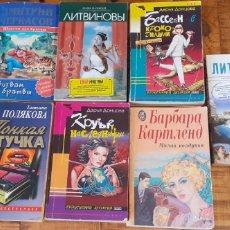 Libros: RUSO - LOTE 7 PEQUEÑOS LIBROS - IDIOMA RUSO. Lote 192977348