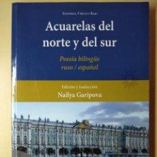 Libros: ACUARELAS DEL NORTE Y DEL SUR, POESÍA BILINGÜE RUSO ESPAÑOL. Lote 195142647