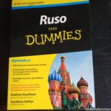 Libros: RUSO PARA DUMMIES. Lote 210660435