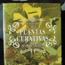 Libros: LIBRO DICCIONARIO DE LAS PLANTAS CURATIVAS. Lote 106624678