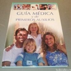 Libros: ¡¡ LIQUIDACIÓN DE LIBROS A 1 EURO!!GUÍA DE MEDICINA Y DE PRIMEROS AUXILIOS. Lote 214822352