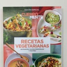 Libros: RECETAS VEGETARIANAS - LIBRO NUEVO. Lote 243595385