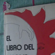 Libros: EL LIBRO DEL MASAJE. DOWNING, GEORGE. POMAIRE, 1981. Lote 289227173