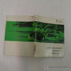 Libros de segunda mano: LOS GRANDES ANIMALES DESAPARECIDOS BANCO DE VIZCAYA 1966 AB36248. . Lote 27855301