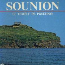 Libros de segunda mano: SOUNION, EL TEMPLO DE POSEIDÓN (EN FRANCÉS). Lote 32582906