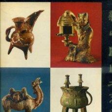 Libros de segunda mano: HALLAZGOS ARQUEOLÓGICOS EN LA NUEVA CHINA (PEKIN, 1972). Lote 37908272