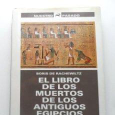Libros de segunda mano: EL LIBRO DE LOS MUERTOS DE LOS ANTIGUOS EGIPCIOS . PAPIROS DE TURIN . BORIS DE RACHEWILTZ . Lote 43348529