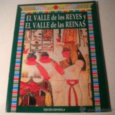 Libros de segunda mano: EL VALLE DE LOS REYES EL VALLE DE LAS REINAS - AMPLIO LIBRETO. Lote 44252330