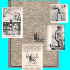 Libros de segunda mano: ARQUEOLOGIA DE LA INDIA PREHISTÓRICA HASTA EL AÑO 1000 A.C. - STUART PIGGOTT FONDO CULTURA ECONÓMICA. Lote 112068574