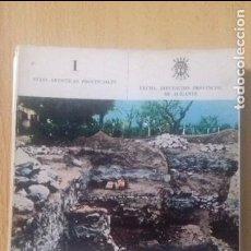 Libros de segunda mano: ELCHE (ALICANTE) HELIKE A ILLICI. DR. RAFAEL RAMOS. 1974. ARQUEOLOGÍA. MULTITUD FOTOS Y RUTAS.. Lote 187223421