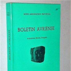 Libros de segunda mano: BOLETÍN AURIENSE. ARQUEOLOGÍA, HISTORIA, ETNOGRAFÍA. AÑO I. TOMO I. 1971.. Lote 83345380