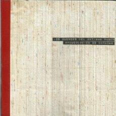 Libros de segunda mano: LOS DUENDES DEL ANTIGUO MUSEO ARQUEOLÓGICO DE CÓRDOBA. ENRIQUE DURÁN MARTÍN. CÁDIZ. 1993. Lote 85606208